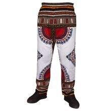 Африканская одежда брюки Дашики 100% хлопок свободные бохо комбинезон