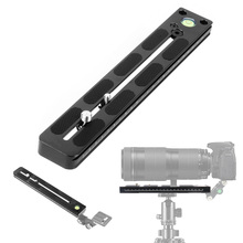 "Aluminum Alloy Lengthened Quick Release Plate 250mm Nodal Slide Rail with 1/4"" / 3/8"" Screw for Arca Swiss Tripod Head"