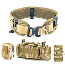 Tactical Belt Molle War Battle Military Nylon Girdle Adjustable SWAT Army Waistband Support Removable CS Working Hunting Belt