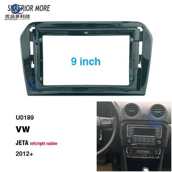 2 Din 9 inch car radio Fascias for VW JETA 2012 Dashboard Frame Installation dvd gps mp5 android Multimedia player image