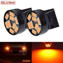 Автомобильная светодиодная лампа T20 7440 W21W WY21W, 2 шт., 5630 SMD, автомобильная фара поворотника, автомобильные аксессуары, 12 В постоянного тока, жел...