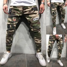Mens  Military Cargo Jeans Skinny Army Green Stripe streetwear Fashion Pants Street Style Trousers jeans camouflage jean