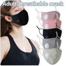 Adult Woman Solid Adjustable Filter Breather Valve Face Masque mascarilla lavable face-mask cubre bocas Halloween cosplay