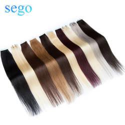 Sego 12-24 дюйм(ов) прямые волосы Омбре ленточное наращивание волос клей не Реми ленточное наращивание волос 100% человеческие волосы 20 шт. 50
