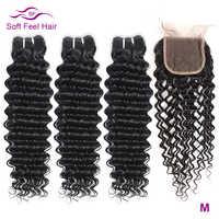 Paquets de vague profonde de cheveux de sensation douce avec des paquets brésiliens d'armure de cheveux de fermeture avec des cheveux de Remy de fermeture 3/4 paquets avec la fermeture