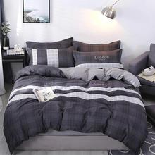 Nordic stripe duvet cover 200x200 240x220 Pillowcase 3pcs duvet cover set bedding set Single Double Queen
