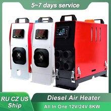 Tudo em um 12v 8kw diesel aquecedor de ar do carro máquina ar condicionado controle remoto display lcd transmissão voz