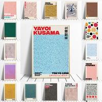 Yayoi Kusama Kunst Ausstellung Poster und Drucke Galerie Wand Kunst Bild Museum Leinwand Moderne Wohnzimmer Dekoration Rahmenlose