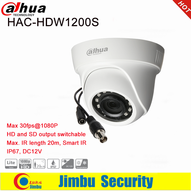 Dadua 2MP HDCVI IR Eyeball Camera HAC-HDW1200S HD And SD Output Switchable IR Length 20m  IP67, DC12V