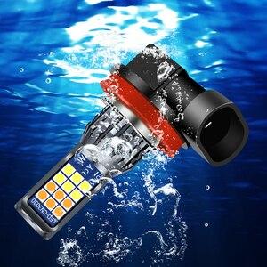 2 шт. H8 H9 H11 двухцветный Интегрированный Светодиодный 3030 чипов 24 SMD высокомощный светодиодный противотуманный светильник, головной светильн...