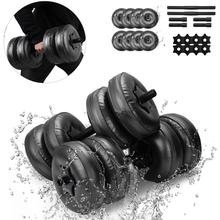 цена на Flexible Fitness Water-filled Dumbbell Heavey Adjustable Weight Dumbbell Gym Home Exercise Equipment Bodybuilding Training Tool
