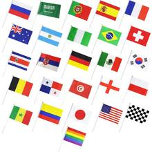 10 Pcs Vlag Hand Wave Vlaggen 14*21 Cm Nationale Vlaggen Viering Parade Vlag Home Decor Winkel Straat Decoratie(China)