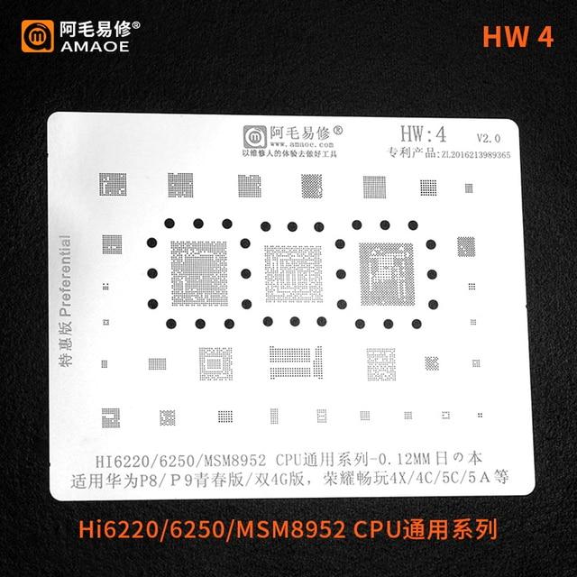 Amaoe BGA reballing stencil For Huawei P8/P9 LITE 4X HI6220 HI6250 MSM8952 CPU RAM Power wifi audio Chip Tin Plant Net 1