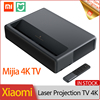 Xiaomi mijia 4 18kレーザープロジェクター150インチホームシアタープロジェクターhdmiのwifiスマートテレビalpd 3.0 miレーザープロジェクター4 18k 2ギガバイトのram