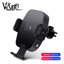 Smart Wireless Car Charger 10W For iPhone Xs Max Xr X Samsung S10 S9 Intelligent Infrared Fast Wirless Charging Car Phone Holder