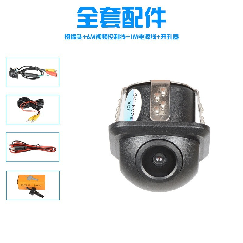 YULAI Jay on Board Camera Car Rear View Small Straw Hat Drilling Reverse Image Universal Car Camera|Vehicle Camera| |  - title=