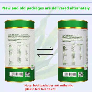 Hot sale 200g Rich in Protein Multi Vitamins Organic spirulina tablets Algae Enhance-Immune Anti-Fatigue Loss Weight Health food