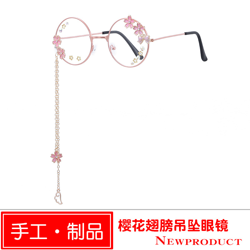 Lilota Cherry Wings Pendant Glasses Japanese Soft Sister Bow Round Glasses