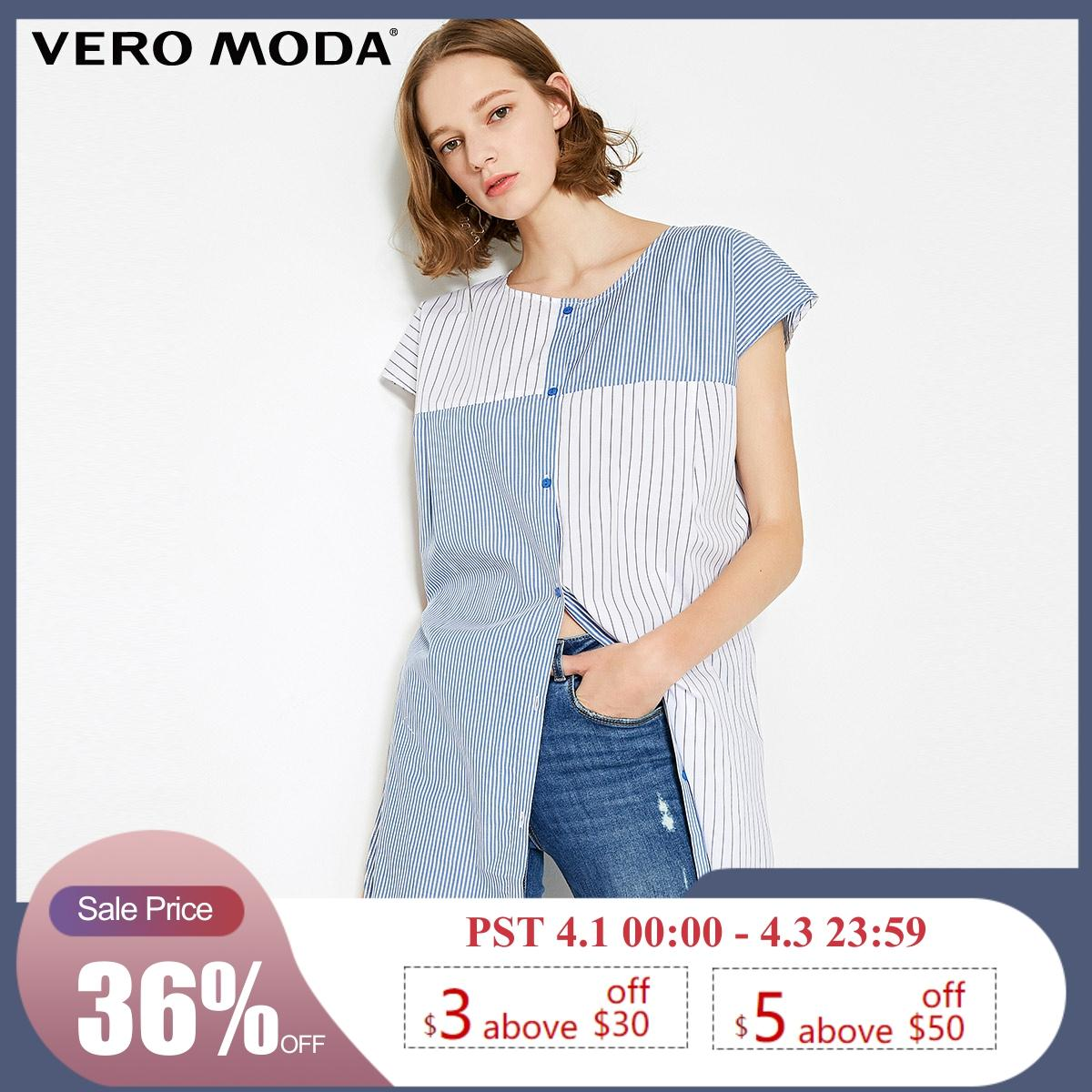 Vero Moda Women's High-low 100% Cotton Striped Long Shirt | 319241512