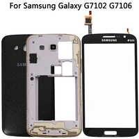 Pour Samsung Galaxy Grand 2 II Duos G7102 G7106 boîtier cadre moyen batterie couverture arrière + écran tactile numériseur + outils