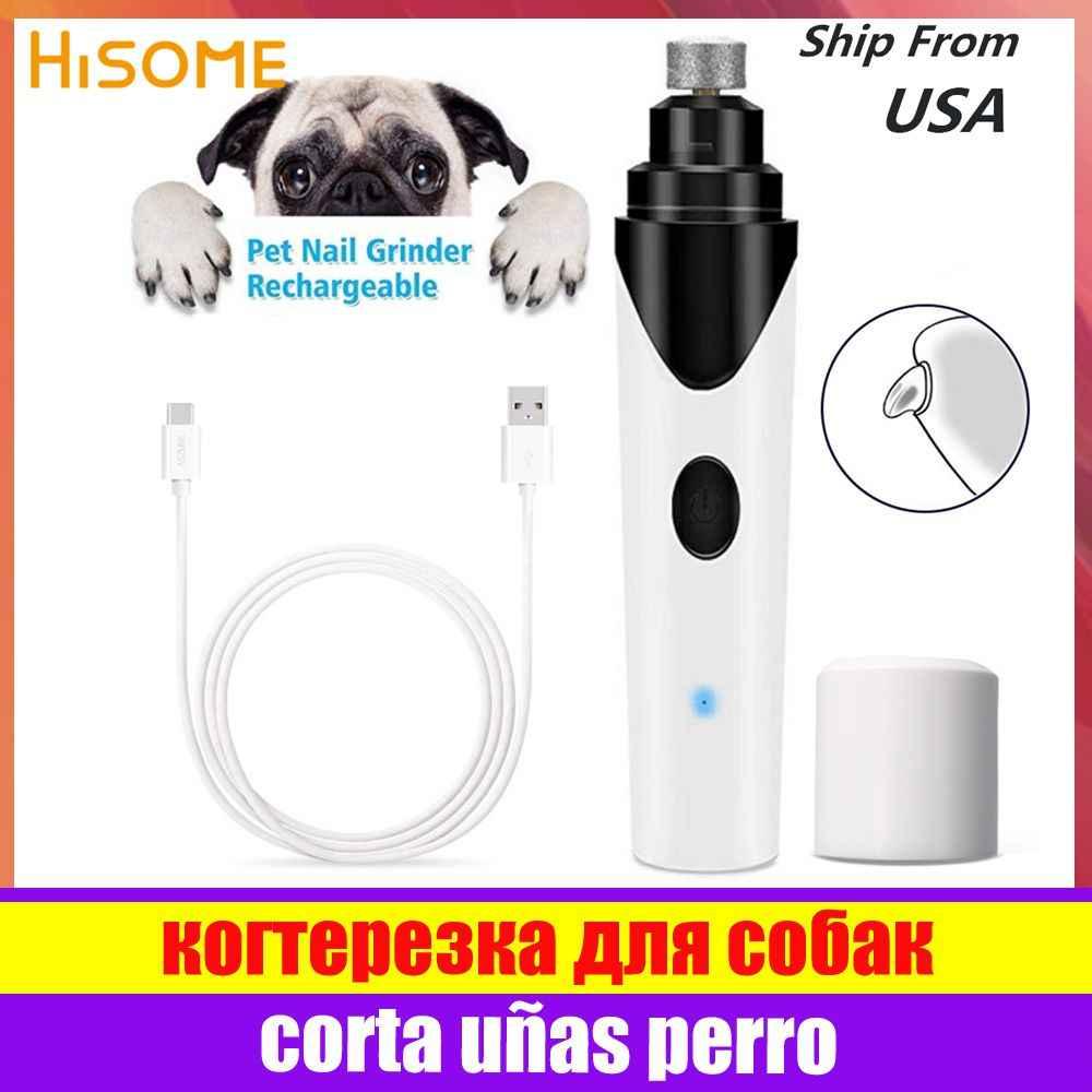 Elektrische Pet Nail Grinder Huisdier Poten Trimmer Hond Nagels Grooming Tool Kat Nagelknipper Trimmen Cutter Usb Opladen Pet Shop supply