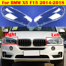 Для bmw x5 f15 Передняя Автомобильная линза налобный фонарь