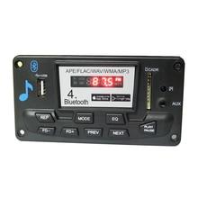 MP3 декодер доска Aux Автомобильный интерьер аудио ресивер FM-радио аксессуары LED Bluetooth 4,0 Беспроводной модуль цифровой профессиональный