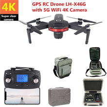 RC Drone 4K GPS Drones with 5G WiFi FPV HD Camera Quadcopter Brushless Quadrocopter Foldable Helicopter VS F11 CG033 leadingstar gw198 professional 5g wifi gps brushless quadrocopter with hd camera rc drone gift toy