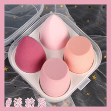 4 Pcs New Beauty Egg Set Gourd Water Drop Puff Makeup Puff Set Colorful Cushion Cosmestic Sponge Egg Tool Wet and Dry Use