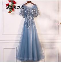 Long 2019 new O-neck with jacket luxury decal flower tulle fairy skirt