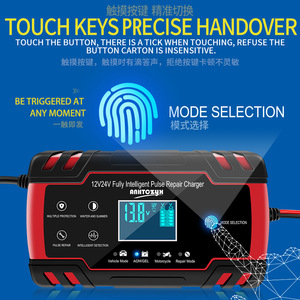 Image 2 - 12 24V 8A Car Battery Charger LCD Touch Screen For Car Motorcycle Agm Gel Wetlay Lead Acid Battery Pulse Repair Charger