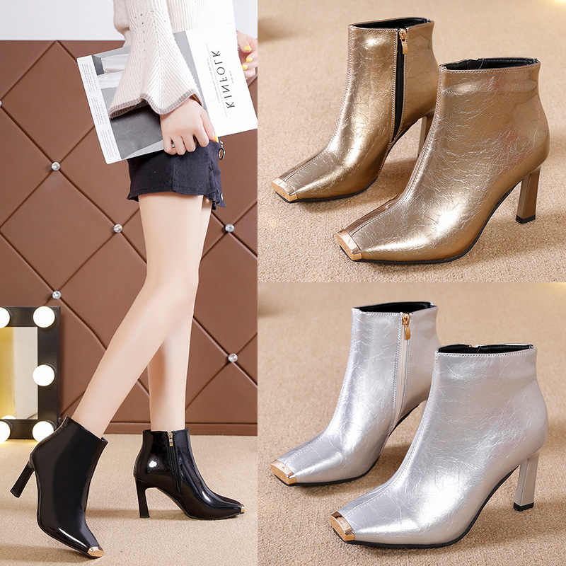 Métal bout carré mince talons hauts bottes de mode européenne sexy mince court bottines en cuir solide fermeture éclair chelsea botas femme
