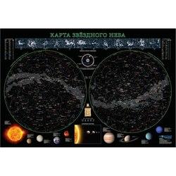 خريطة النجوم ، 68 × 102 سم (مغلفة)