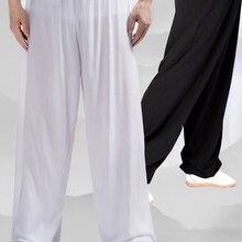Китайские брюки Yiwutang из хлопка для боевых искусств и Тай-Чи, Униформа, одежда и брюки кунг-фу для мужчин и женщин, тренировки в 3 цветах