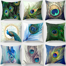 Peacock Feather Animal Pattern Throw Decorative Pillow Case Bird Flowers Printing Peach Skin Velvet Cushion Cover 45cmx45cm