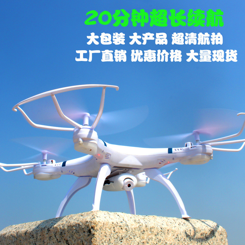 Unmanned Aerial Vehicle Aerial Remote-control Aircraft Toy Children Ultra-long Life Battery Quadcopter Students Business Gift