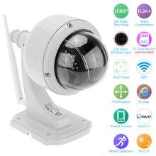 KKmoon HD 1080P Беспроводная IP камера WiFi камера видеонаблюдения 2,8-12 мм автоматическая фокусировка PTZ Водонепроницаемая камера видеонаблюдения