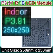 P3.91 في الهواء الطلق كامل لون وحدة عرض إل سي دي ، P3.91 LED لوحة العرض 250x250 مللي متر