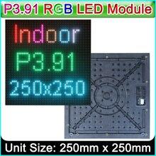 P3.91 módulo de exibição de led de cor cheia ao ar livre, p3.91 painel de exibição led 250x250mm