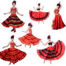 Высококачественная сатиновая Мягкая красная черная юбка для девочек-подростков, испанское фламенко, полосатая шикарная одежда для бальных танцев, сценическое платье