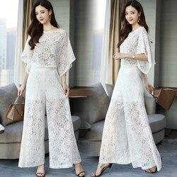 Mother of The Bride Pant Suits Lace Tops Wide Leg Trousers Plus Size Women Pantsuits Formal Wedding Guest Wear 2 Two Piece Set
