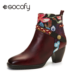 SOCOFY, botas trenzadas Retro, cuerda en relieve, cuero genuino, empalme, botas de tacón alto, zapatos de Mujer, Botines de Mujer 2020