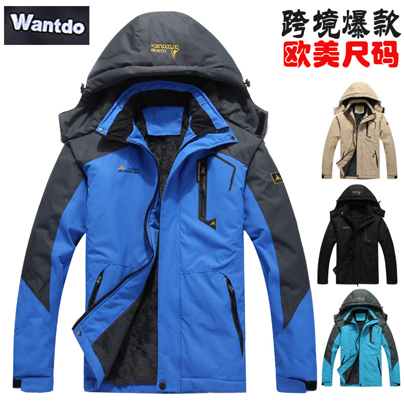 Hot Selling Raincoat Jacket Men's Outdoor Hooded Plus-sized Plus Velvet Thick Charge Cotton-padded Clothes Mountaineering Wantdo