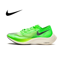 Nike ZoomX Vaporfly Next% Men Shoes Foam Cushioning Running