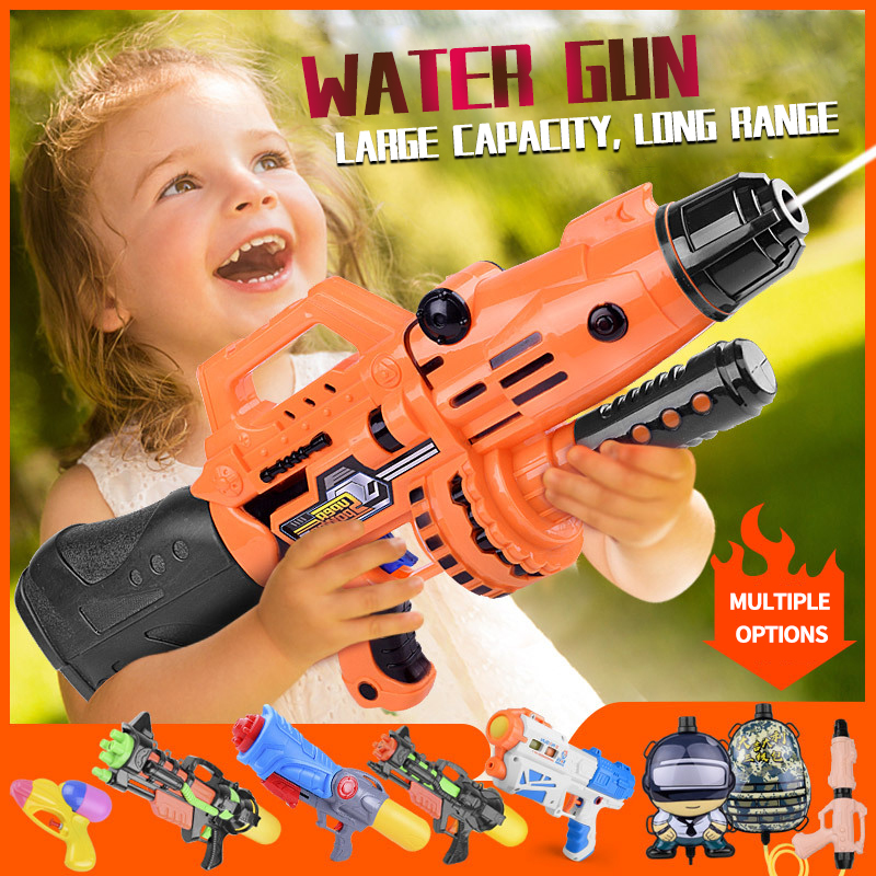 Water Guns Toys Classic Outdoor Beach Water Pistol Blaster Gun Portable Squirt Gun Kids Beach Toys For Child Summer Beach Games