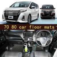 Juego completo de alfombrillas para el suelo del coche + alfombrilla para el maletero de Japón con conducción a la derecha Toyota Noé/Voxy/Esquire 8 7 asientos 2005-2019 alfombras para coche 70 80