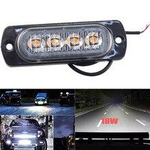4 светодиод 12 В сигнал грузовик прицеп гриль мигание аварийный вспышка лампа автомобиль сторона стробоскоп предупреждение свет