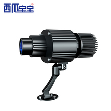 80W100W Rotating High definition outdoor use led gobo display for advertising LOGO projector light