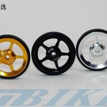 1 пара велосипед Easywheel 3 цвета Алюминий сплав супер легкая по весу простая колеса+ Титан болты для Brompton 45 г/компл