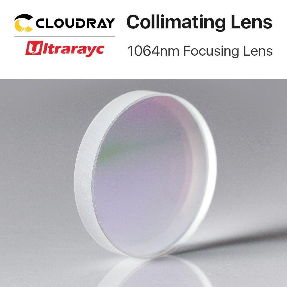 Lentille de focalisation et de collimation Ultrarayc Dia. 25.4 28 38.1 42mm OEM Quartz fondu silice 1064nm Fiber Laser tête
